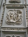 North Doors of the Florence Baptistry13.JPG