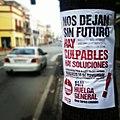 Nos dejan sin futuro, hay culpables, hay soluciones 14N Huelga General El Viso del Alcor.jpg