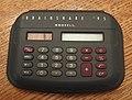 Novell brainshare calculator.jpg