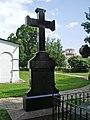Novodevichy Convent Anatoli Petrovich Bogdanov tomb.JPG