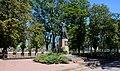 Novoukrayinka Brothery Graves and Monument of WW2 Warriors 01 Soborna (Lenina) Str. 70 (YDS 2647).jpg