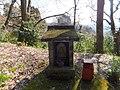 Nu Kurikara, Tsubata-machi, Kahoku-gun, Ishikawa-ken 929-0413, Japan - panoramio (4).jpg