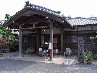Numazu Imperial Villa