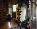 Nurukawa Onsen (Aomori) 03.jpg