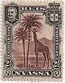 Nyassa 1901 stamp.jpg