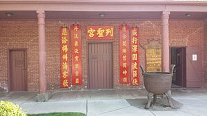 Oroville Chinese Temple - Orville Chinese Temple - Main Entrance