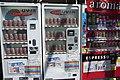 Oden vending machine by ope in Akihabara, Tokyo.jpg