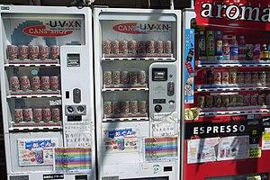 Oden - An oden vending machine in Akihabara, Tokyo