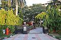 Office Entrance - Principal Accountant General - Lekha Bhavan - Chandigarh 2016-08-07 9074.JPG