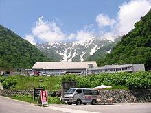 長野県道45号扇沢大町線