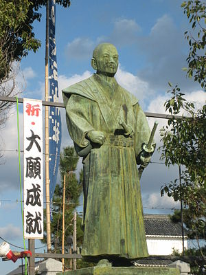 Ōishi Yoshio - Statue of Ōishi Yoshio in a Shinto shrine Ako Oishi jinja in Akō, Hyōgo, Japan.