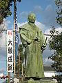 Oishi Kuranosuke statue.JPG
