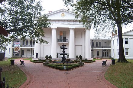 The State House was built in 1836 and served as home of state government until the Arkansas State Capitol opened in 1912. OldStateHouseLittleRock2008.jpg