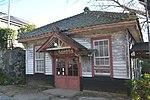 Old Tsukuba mountain post office,Tsukuba city,Japan.jpg