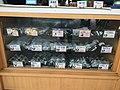 Onigiri - flickr 26494428182 2779132fa8 o.jpg