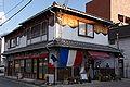 Ono Hyogo03n3200.jpg
