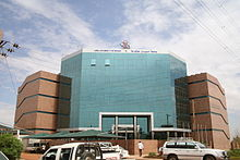 Open University of Sudan headquarter.jpg