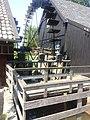 Opwettense molen - panoramio.jpg