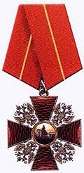 Orden de Alexander Nevsky (Rusia) .jpg