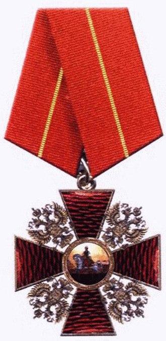 Order of Alexander Nevsky - Order of Alexander Nevsky (obverse)