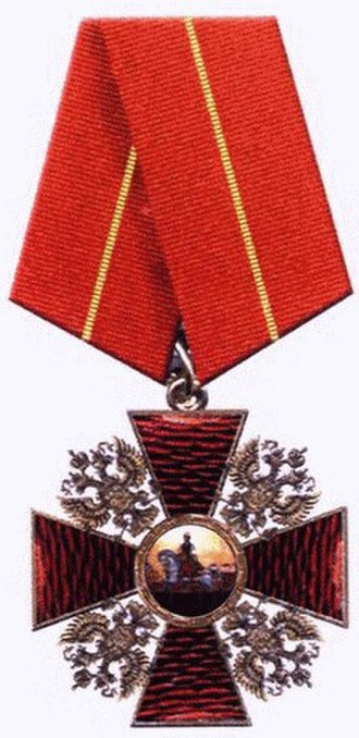Order of Alexander Nevsky - Image: Order of Alexander Nevsky (Russia)