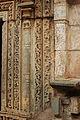 Ornate door jamb in Kalleshvara temple at Bagali.JPG