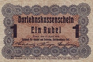 German ostruble Occupation currency of World War I