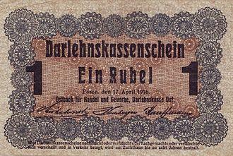 German ostruble - Image: Ostrubel