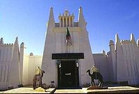 Musée de ouargla