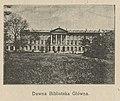 Pałac Kazimierzowski - Dawna Biblioteka Główna (62874).jpg