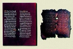 Codex Beratinus - Image: Page from the Codex Purpureus Beratinus