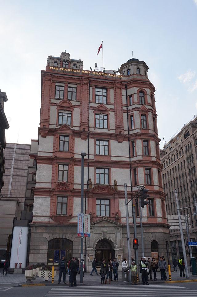 Ehemaliges Palace Hotel