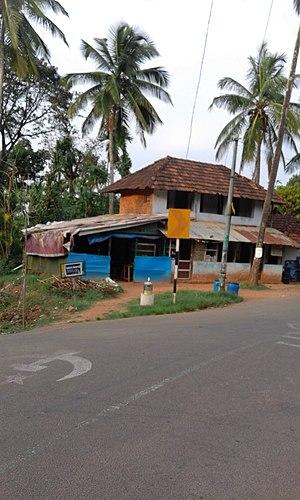 Palvelicham - Image: Palvelicham village, Kattikkulam