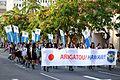 Pan Pacific Parade - Sendai Ikuei Gakuen High School (5899815043).jpg