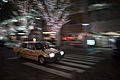 Panning of Marunouchi light decorated trees -2 (8246102326).jpg