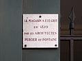 Paris 7e Confiserie Debauve et Gallais 101.JPG