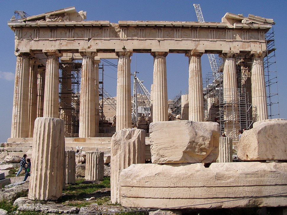 Parthenon from east