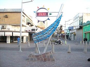 Peatonal Florencio Varela 2