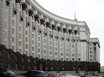 Cabinet of Ministers building Pechersk 28 09 13 077.jpg