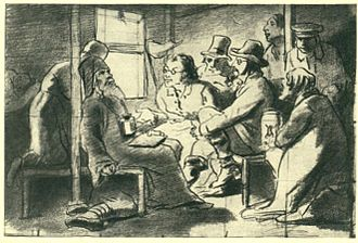 History of rail transport in Russia - People of all ethnicities and walks of life would meet on Russian trains (sketch by Vasily Perov, 1880)