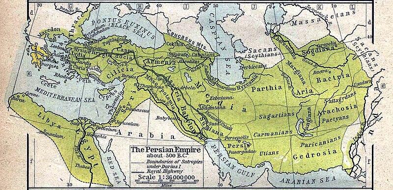 File: Imperio persa año 500.jpg