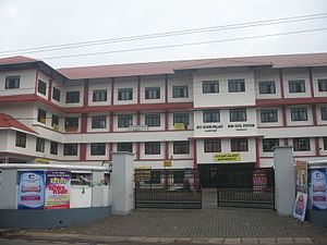 Perumbavoor - Perumbavoor Taluk Office Kunnathunad