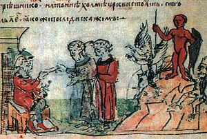 Peryn - The pantheon of the Vladimir the Great in Kiev as shown in the Radziwiłł Chronicle. The figure with a ray-shaped subject in his hands on the top of the hill is Perun