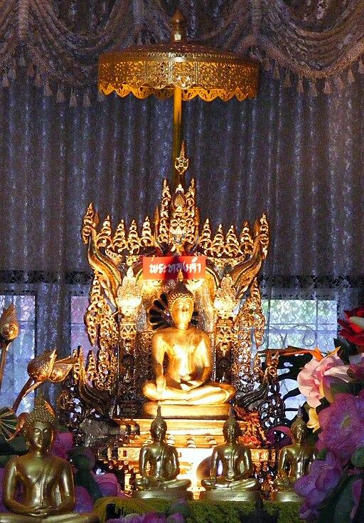 Phra Buddhu Suko Pho Tong