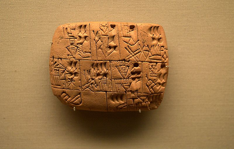 Allocation de bière datant de l'Égypte antique - © Kim Duhn / Flickr CC.