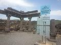 PikiWiki Israel 37359 National Park - Chorazim.jpg