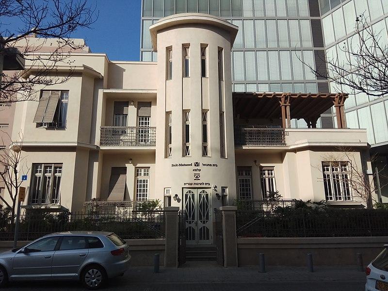 בית עלמא בתל אביב
