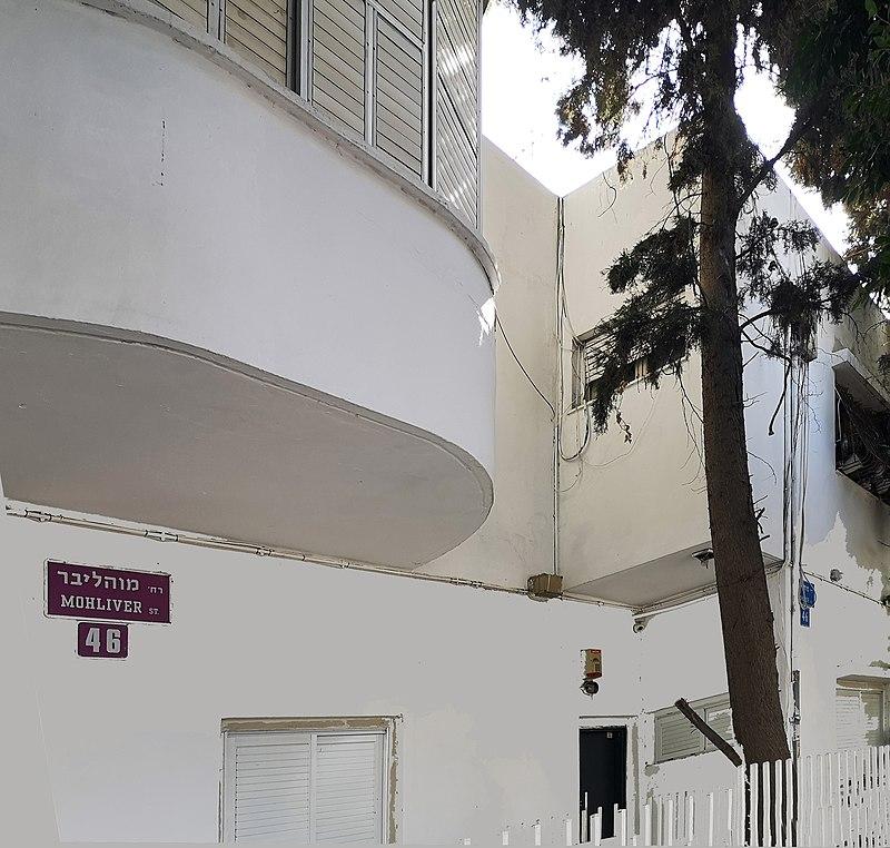 בית ברחוב מוהליבר 46 ראשון לציון