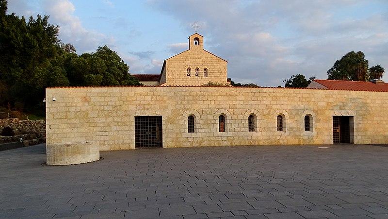 כנסיית הלחם והדגים בכנרת