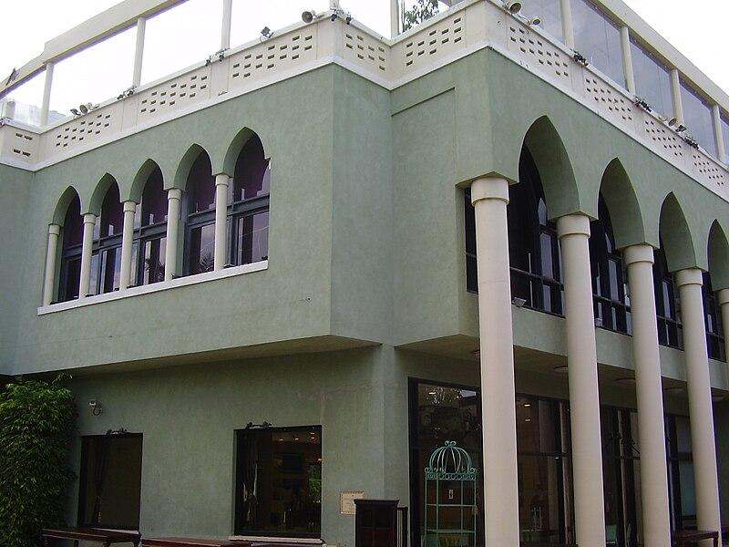 הבית הירוק בשייח' מוניס